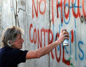 MIDEAST ISRAEL PALESTINIANS PINK FLOYD